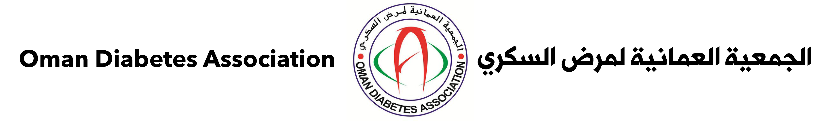 Oman Diabetes Association